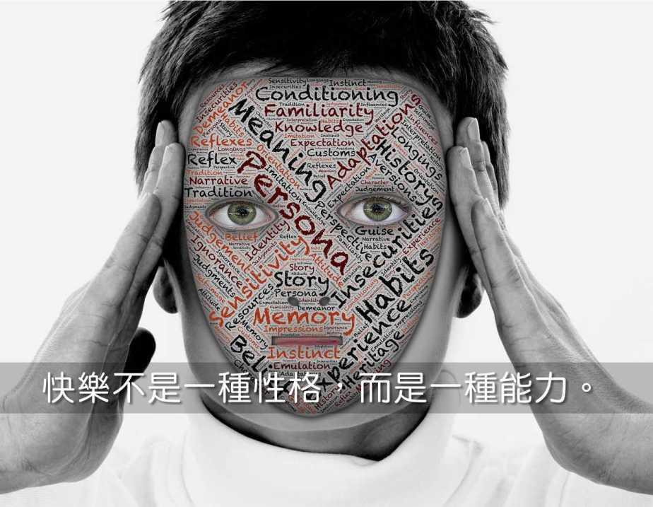 mask-1305302_1280-2