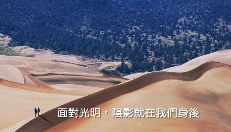 sand-dunes-1246725_1280-2