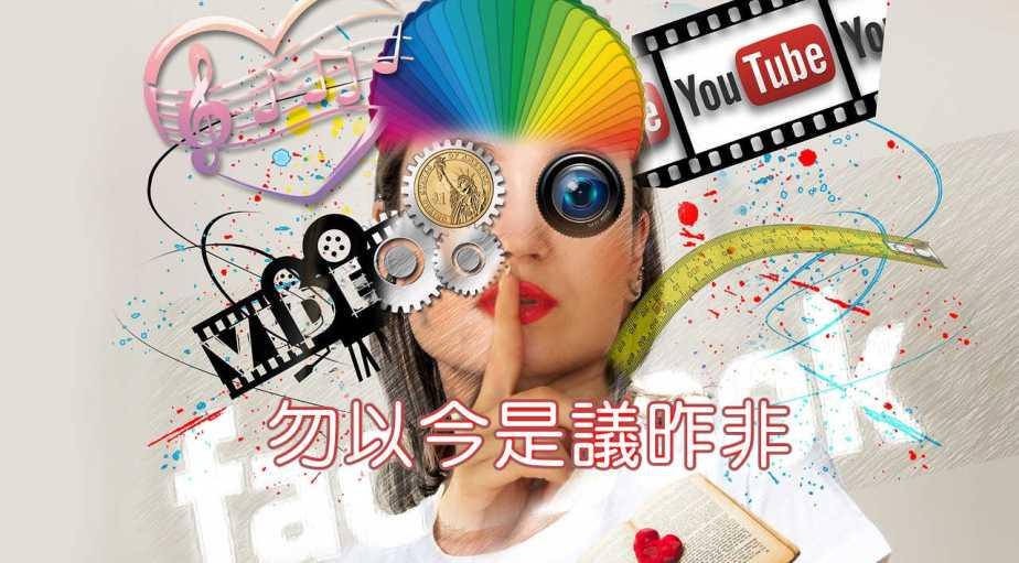 social-media-1233873_1280-2