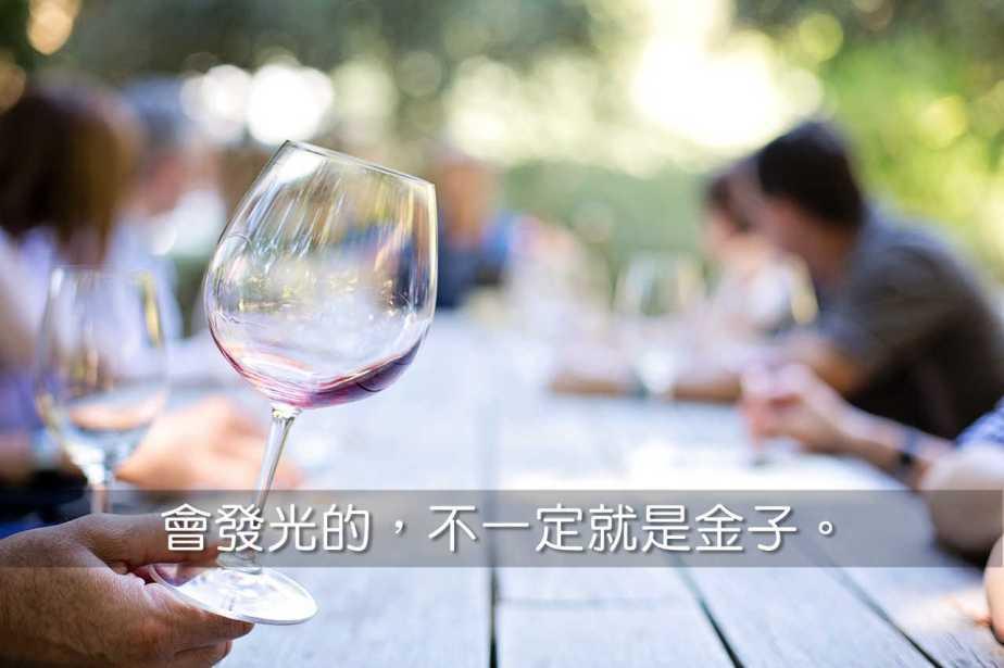 wineglass-553467_1280-2