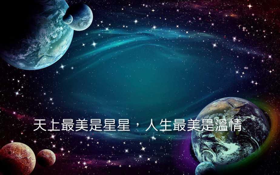 background-1475670_1280-2