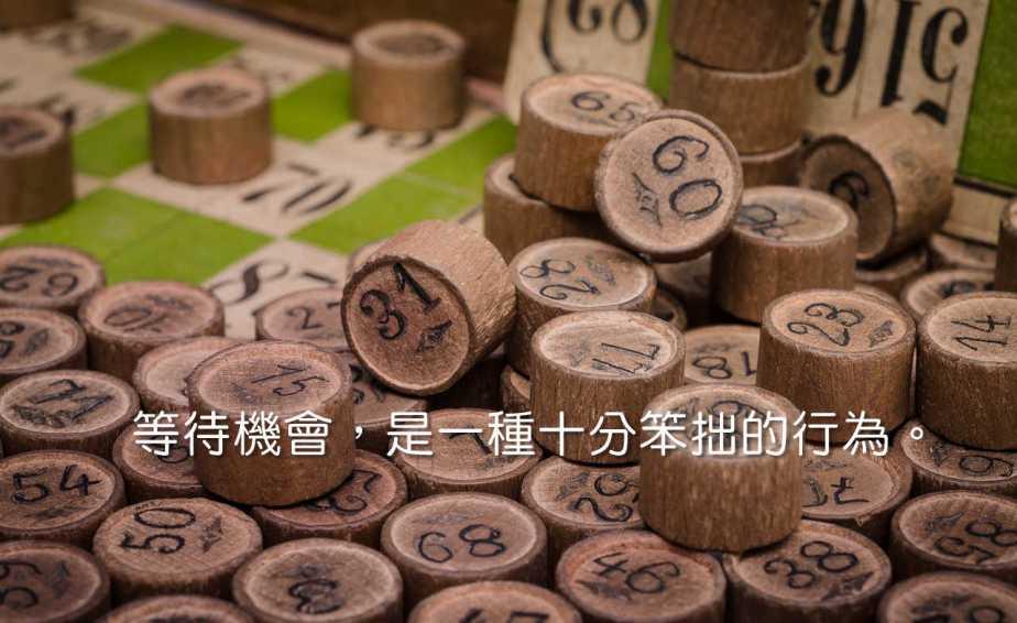 bingo-1044718_1280-2
