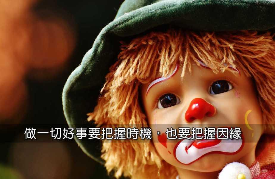 doll-1636128_1280-2