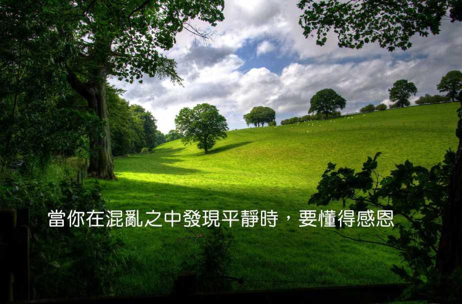 landscape-403165_1280-2