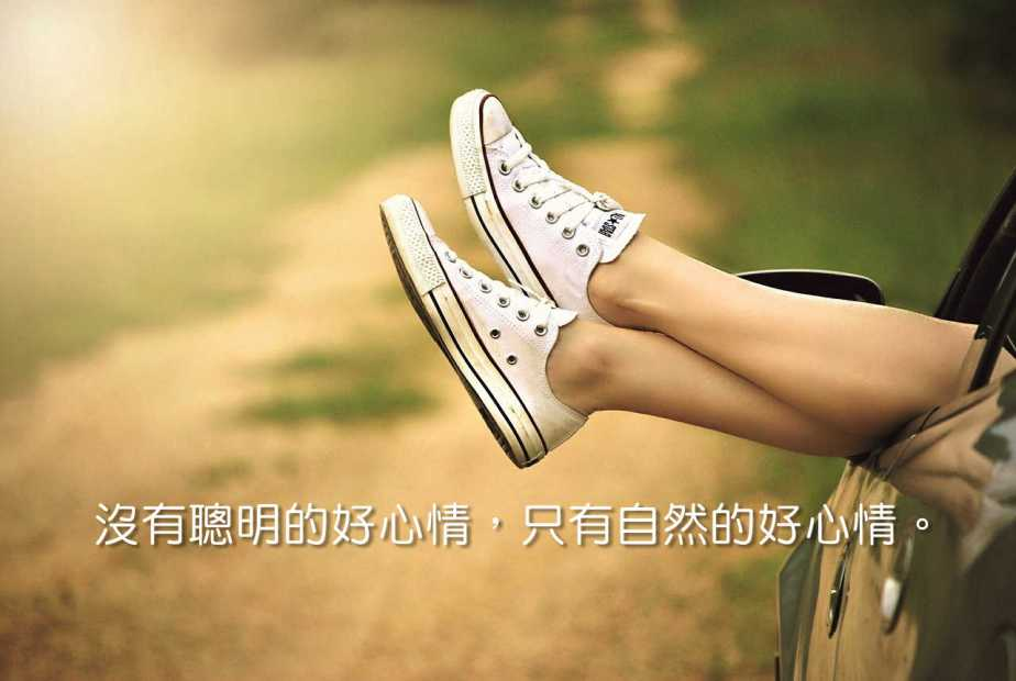 legs-434918_1280-2