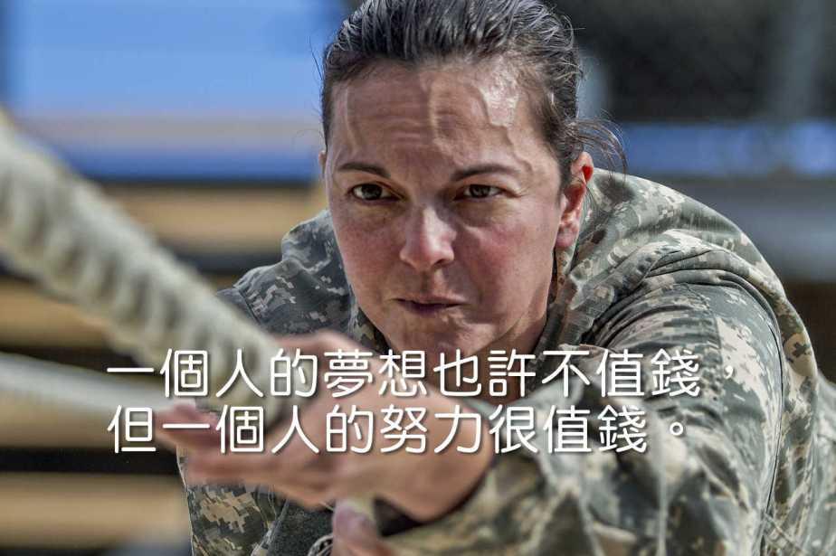 military-755414_1280-2