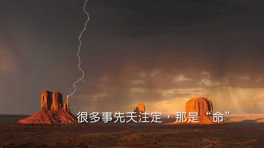 monument-valley-1593318_1280-2
