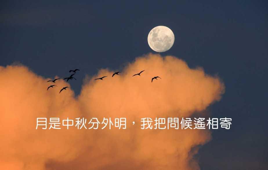 moon-323425_1280-2