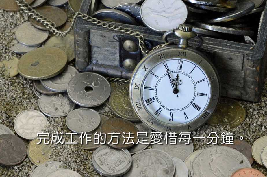 pocket-watch-1637393_1280-2