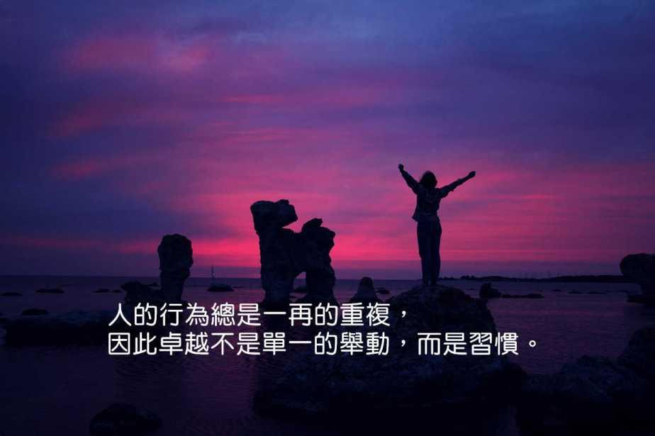 success-846055_1280-2
