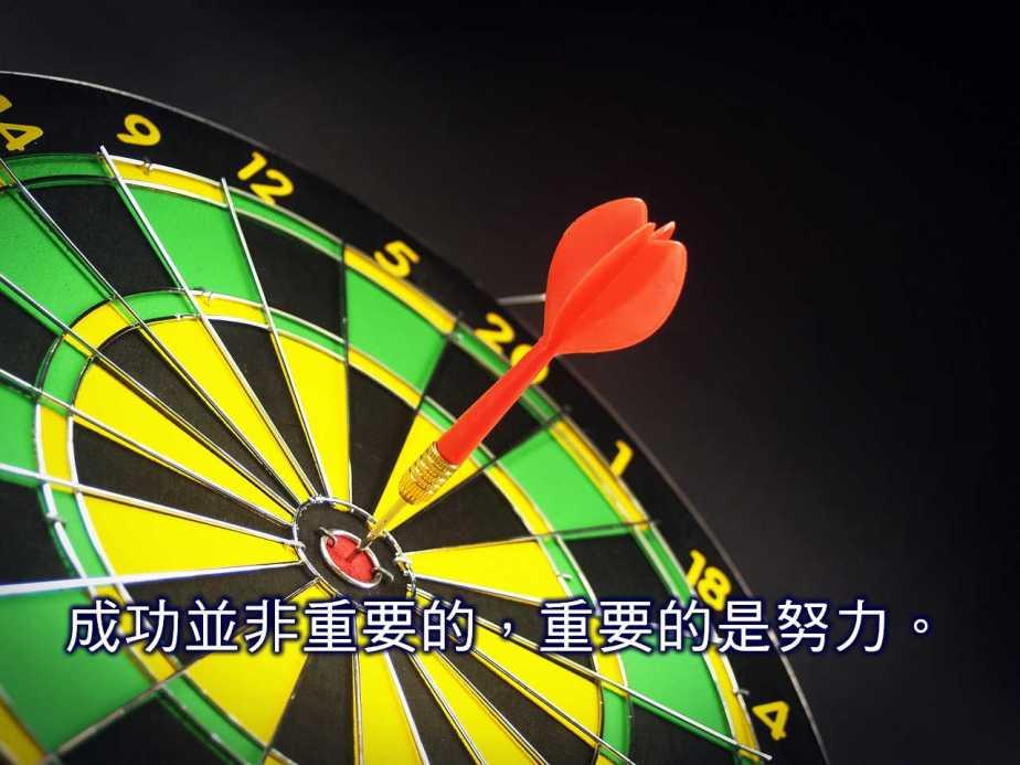 target-1551492_1280-2
