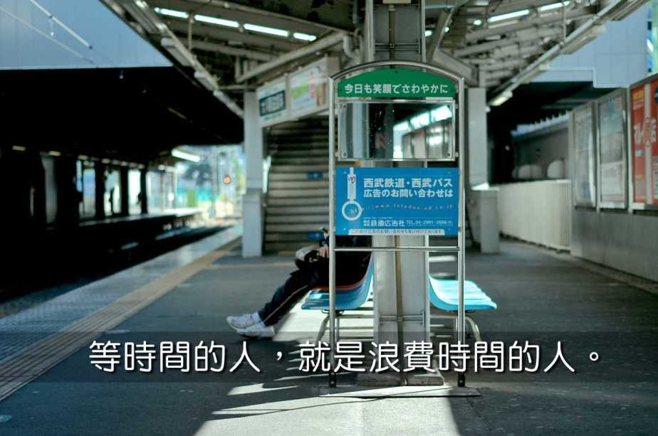 train-station-1081850_1280-2