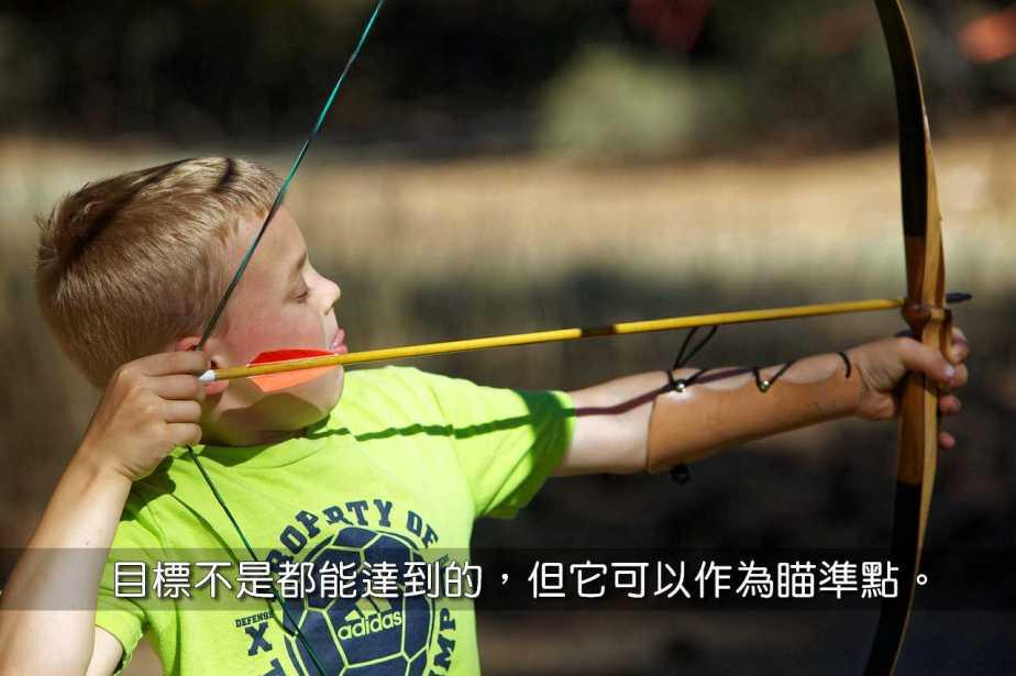 bow-929920_1280-2