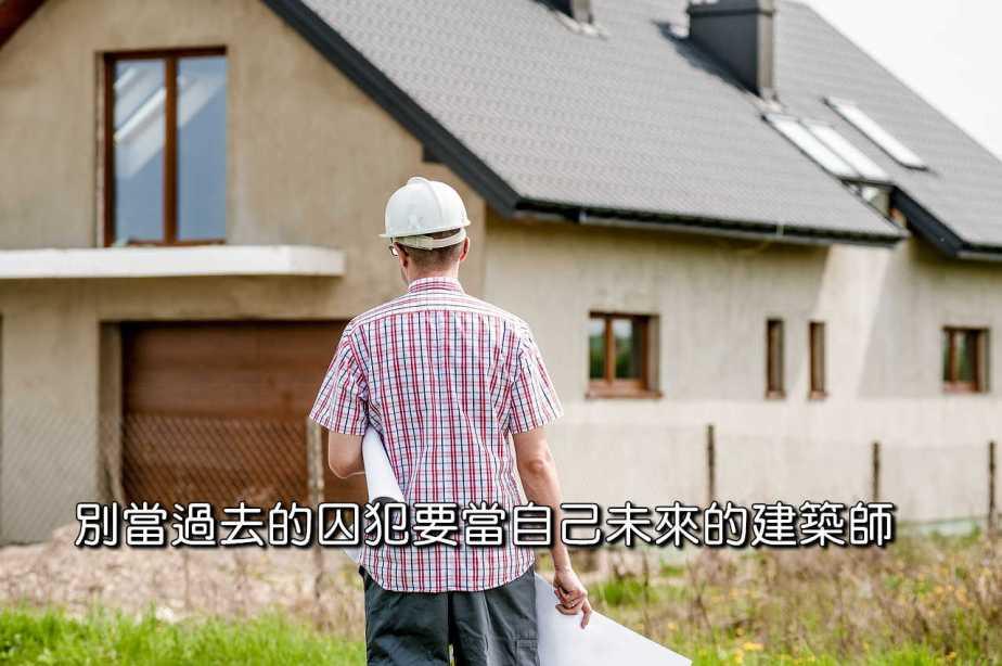 building-1080589_1280-2
