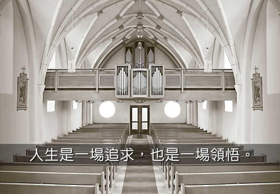 church-188087_1280-2