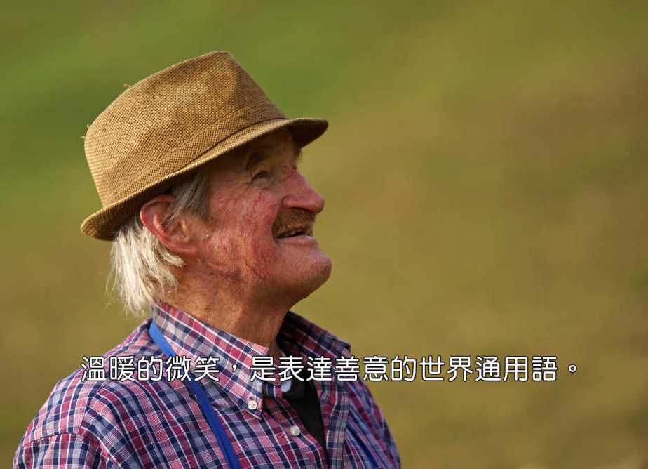 farmer-540658_1280-2