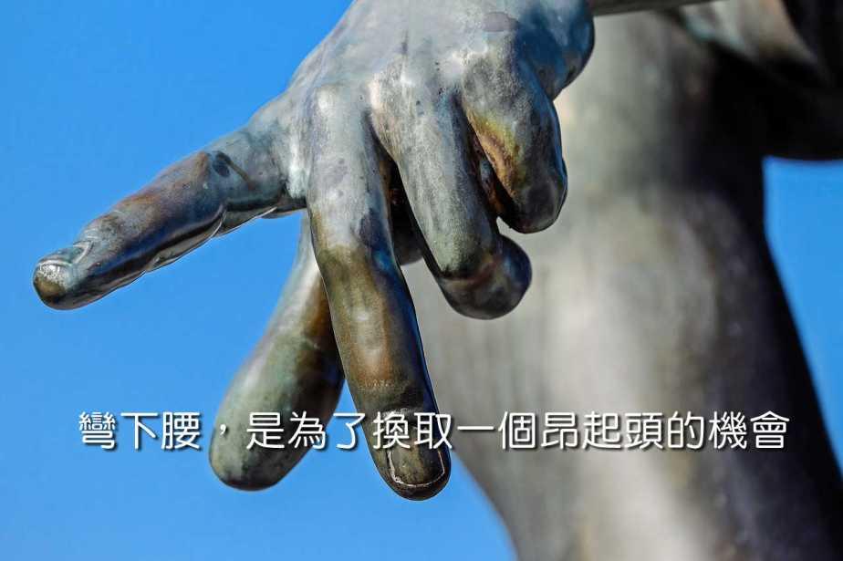 finger-1697331_1280-2