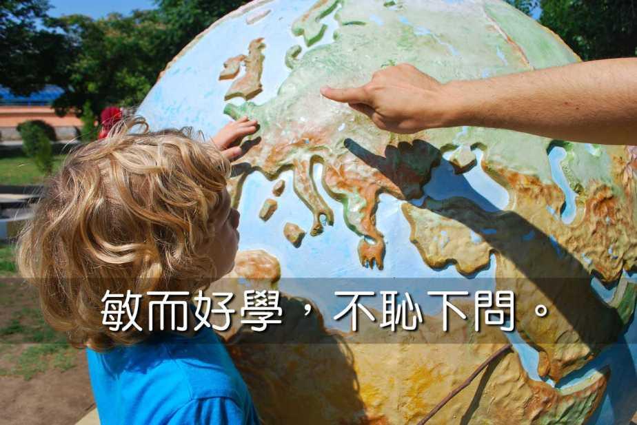 teaching-928637_1280-2