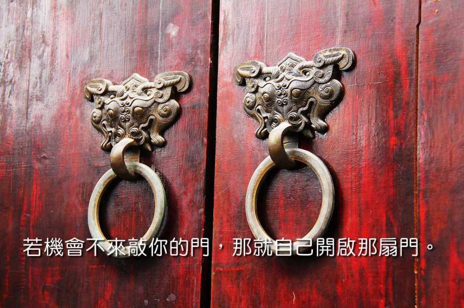 wood-door-1711004_1280-2