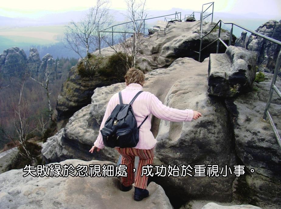 climb-mountain-1434315_1280-2