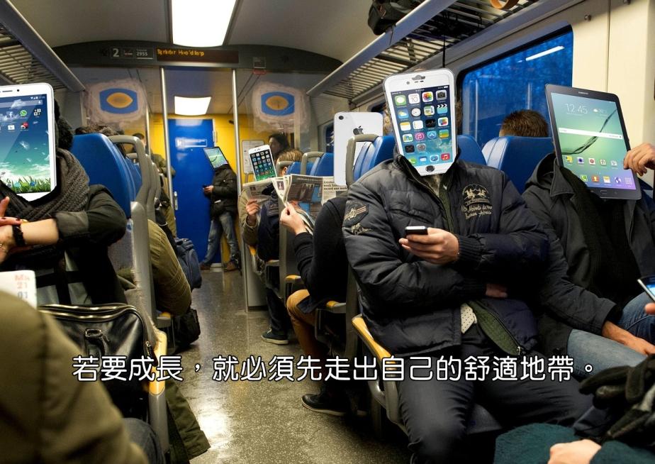 cozy-in-the-train-1466297_1280-2