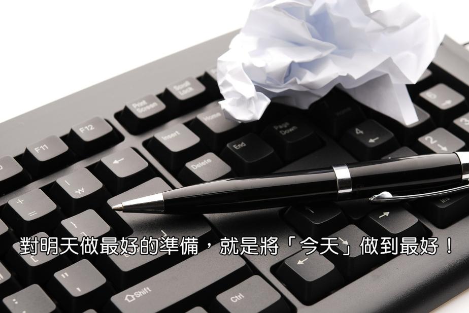 keyboard-621832_1280-2