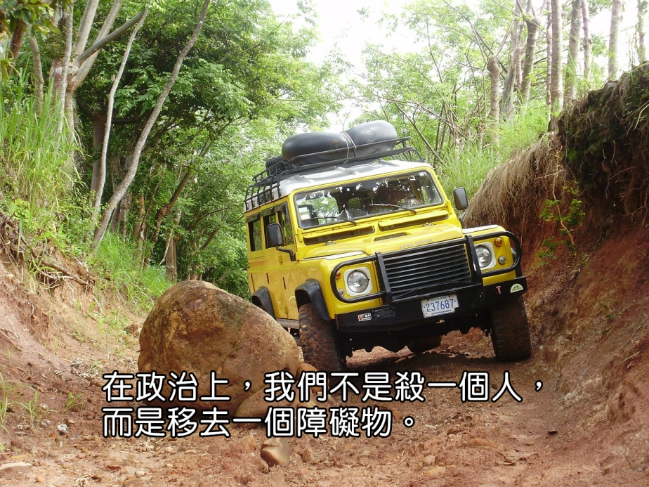 land-rover-89210_1280-2