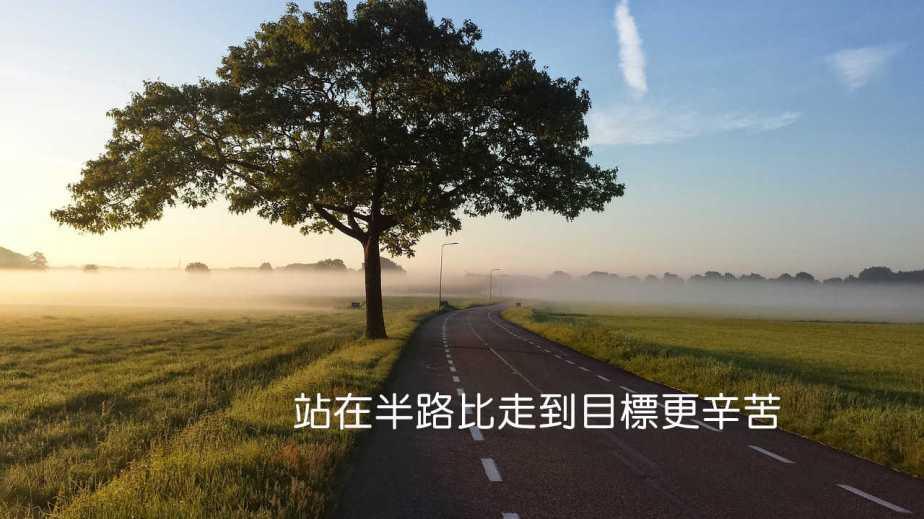road-1245901_1280-2