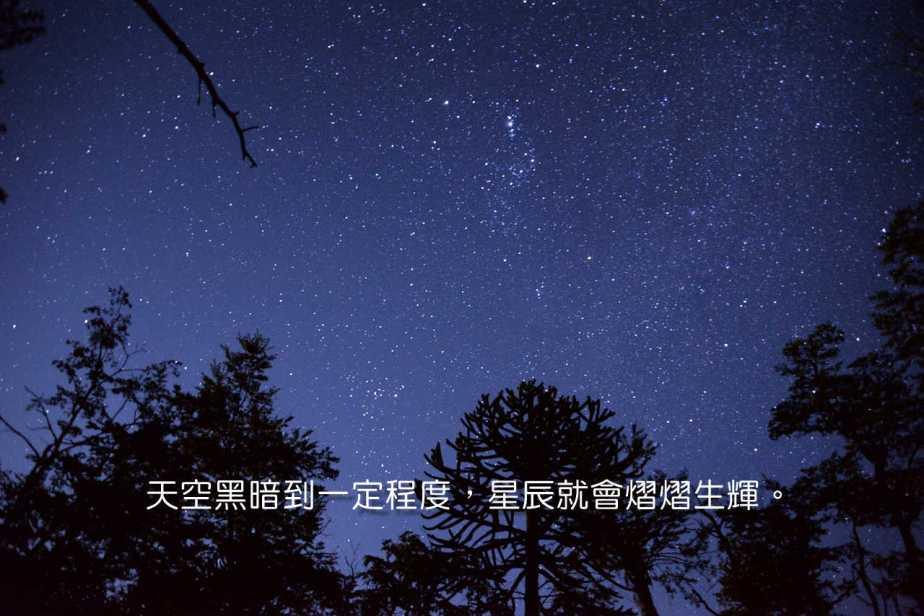 sky-710569_1280-2