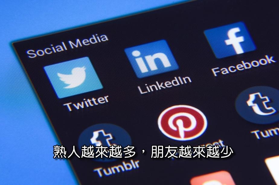 social-media-1795578_1280-2