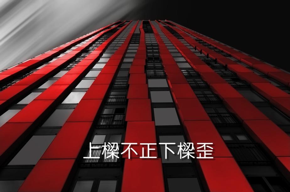 building-1590596_1280-2