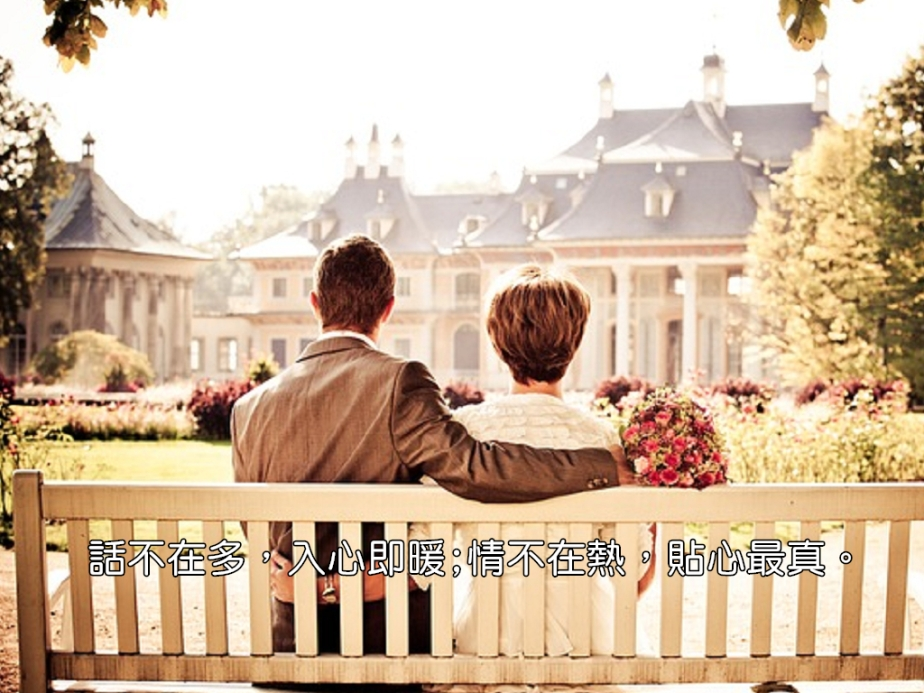 couple-260899_1024.jpg