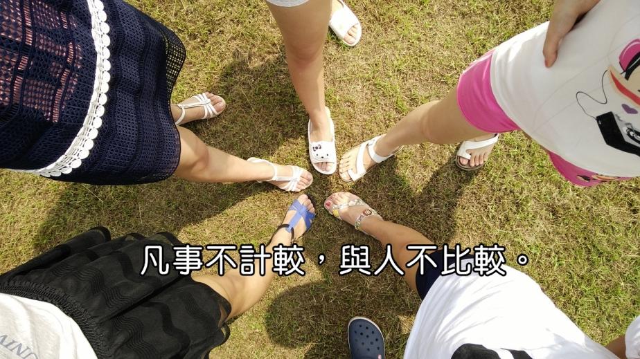 friends-1381094_1280-2