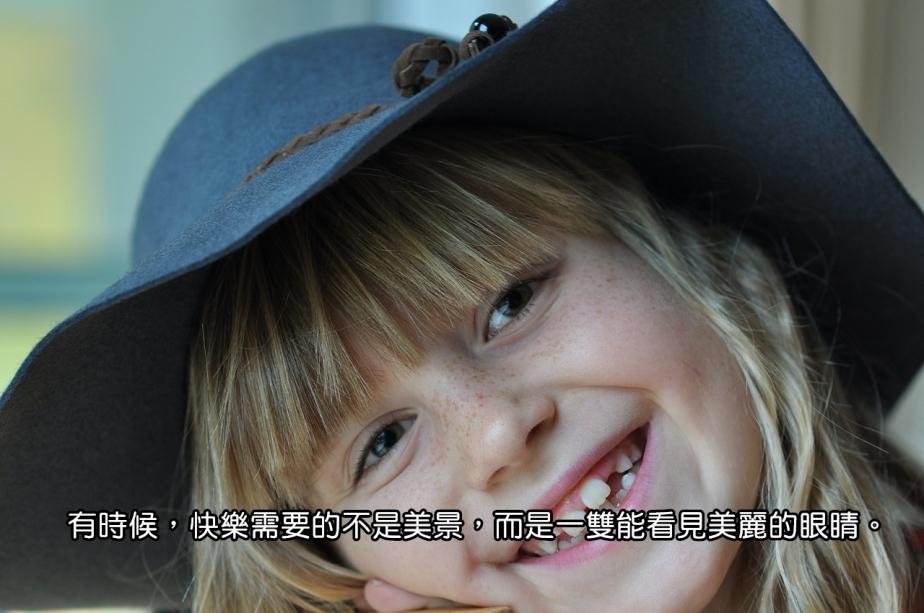 laugh-536287_1280-2