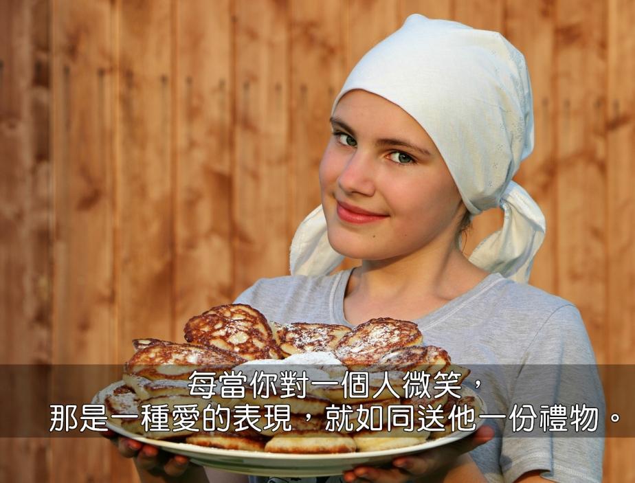 pancakes-1512834_1280-2