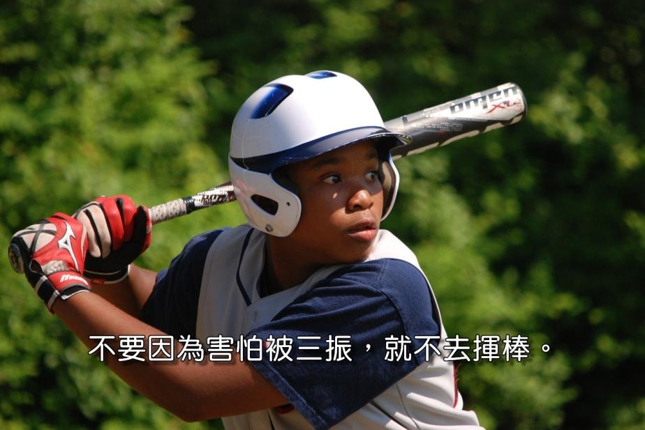 sports-1465330_1280-2