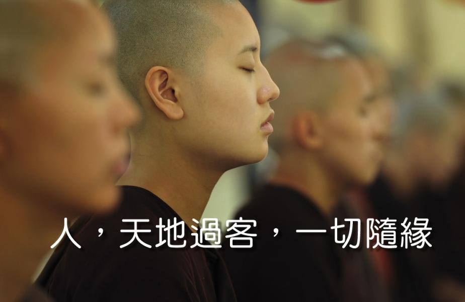 theravada-buddhism-1769592_1280-2