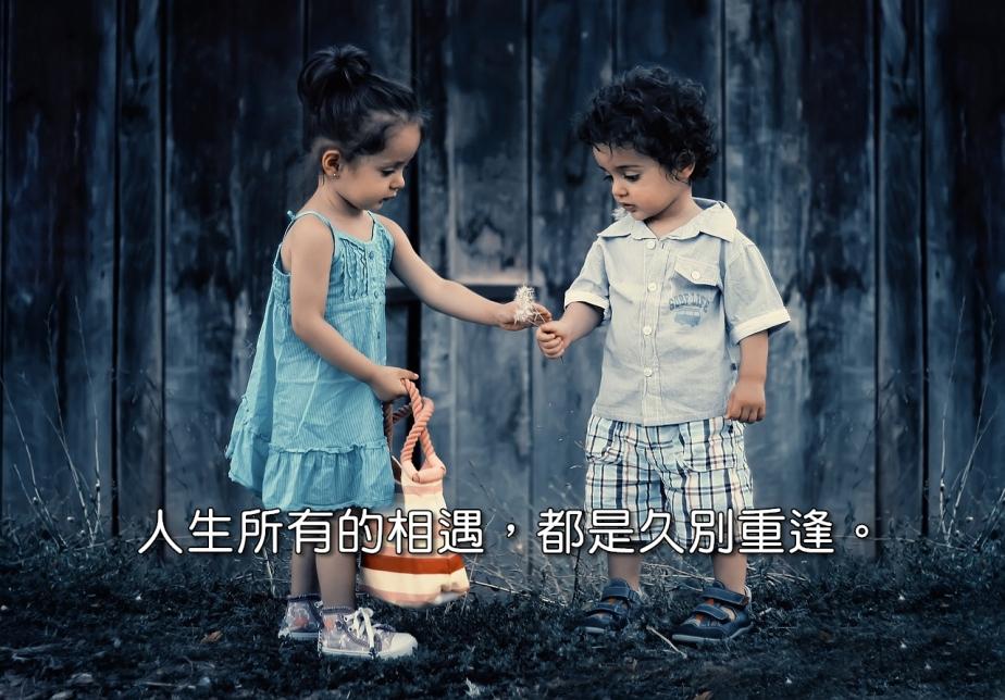 child-817369_1280-2