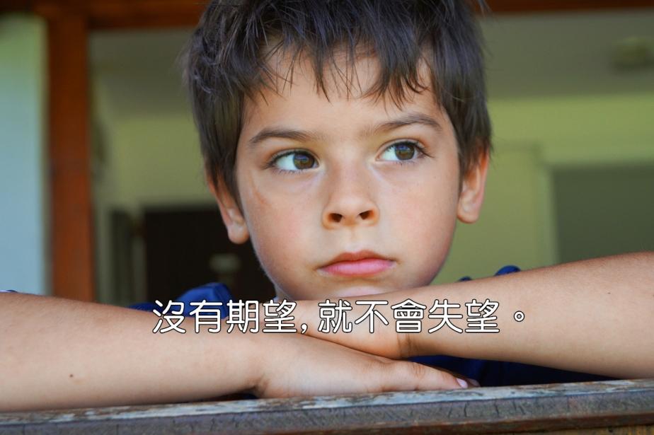child-929935_1280-2