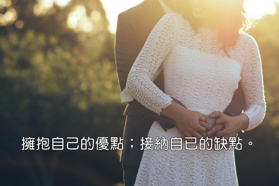 couple-1853499_1280-2
