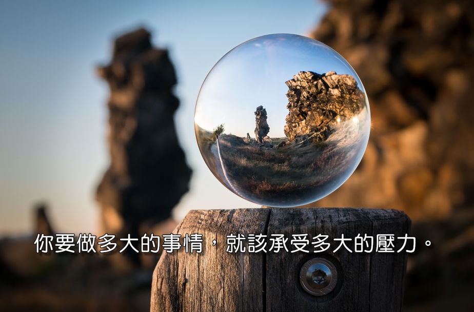 glass-ball-1746506_1280-2