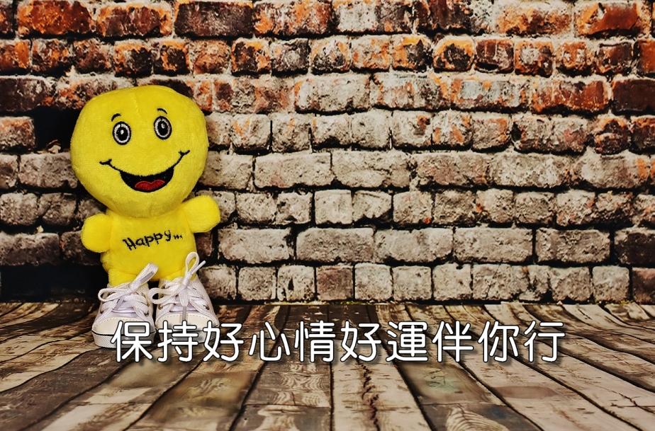 smiley-1966857_1280-2