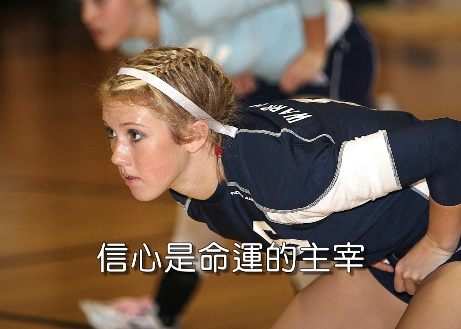 volleyball-player-1624970_1280-2