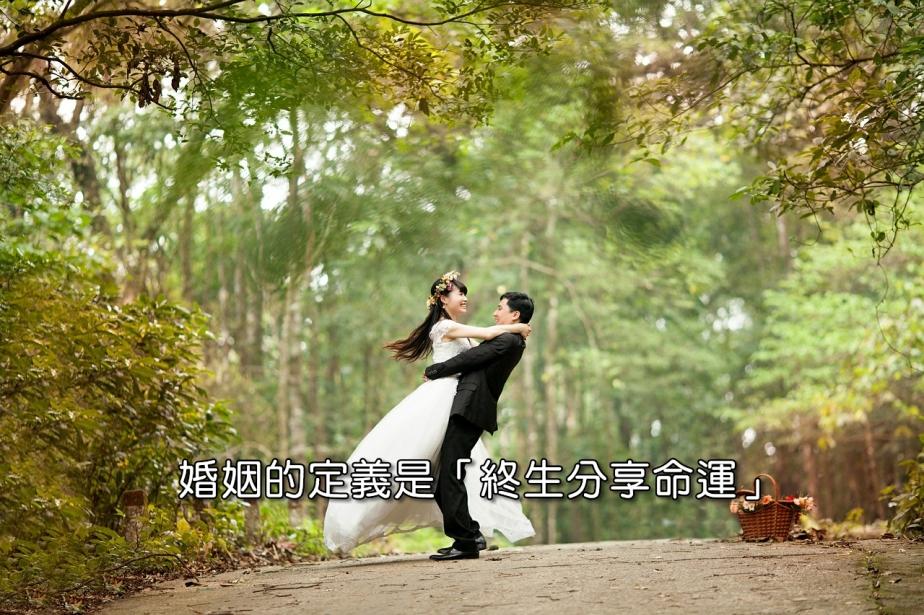 wedding-443600_1280-2