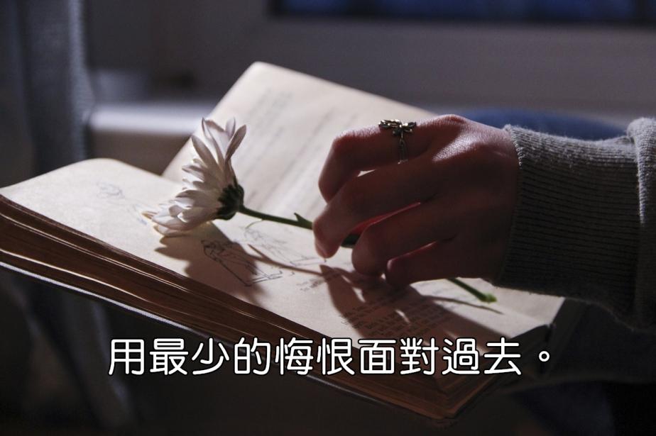 book-1535855_1280-2