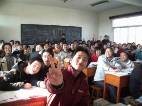 classroom-15593_1280