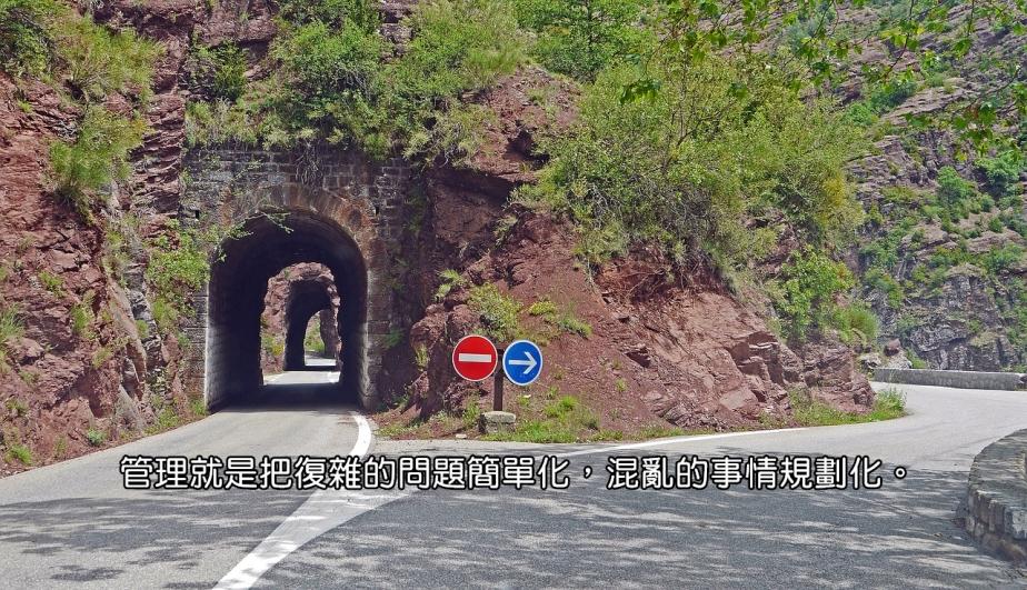 daluis-gorges-1574583_1280-2