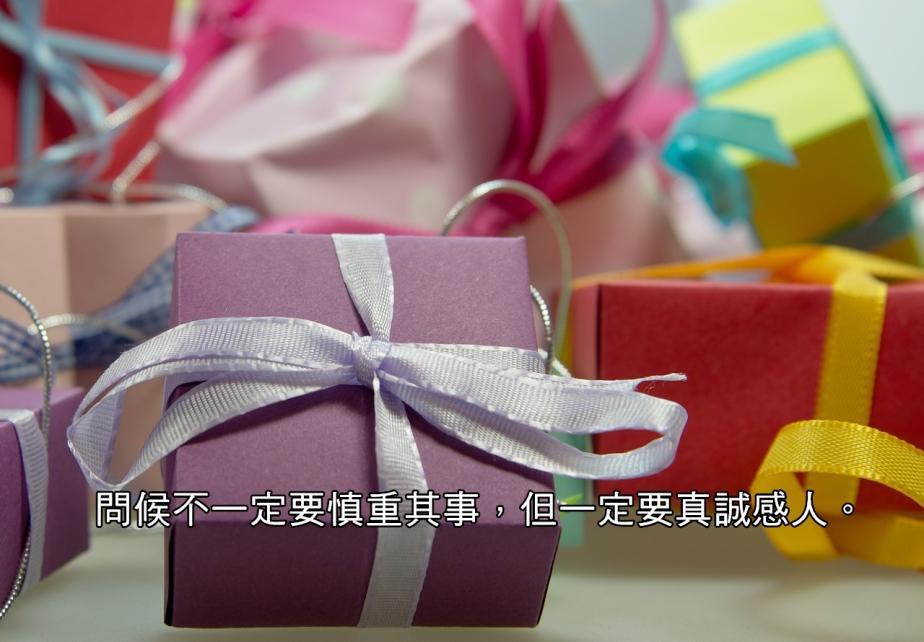 gift-444519_1280-2