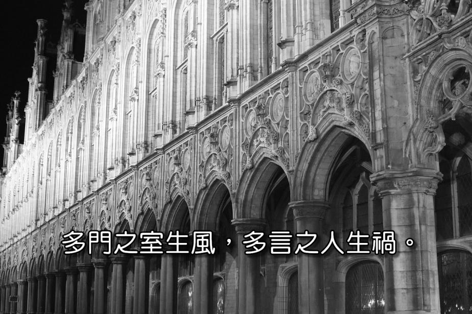 gothic-1677506_1280-2