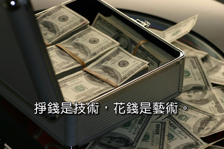 money-1428590_1280-2
